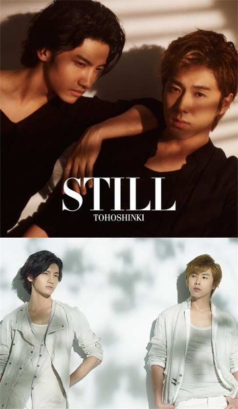 Tohoshinki Still / One More Thing