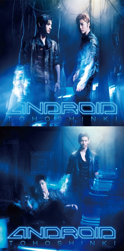Tohoshinki Android
