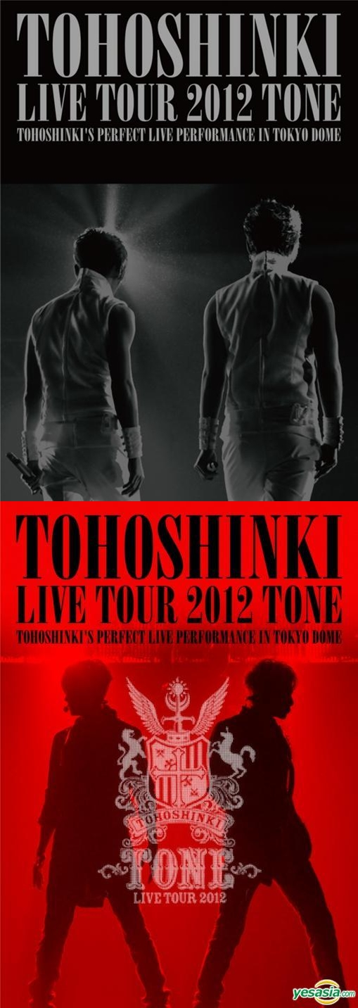 Tohoshinki LIVE TOUR 2012 TONE