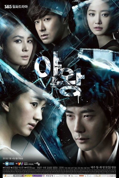 drama11