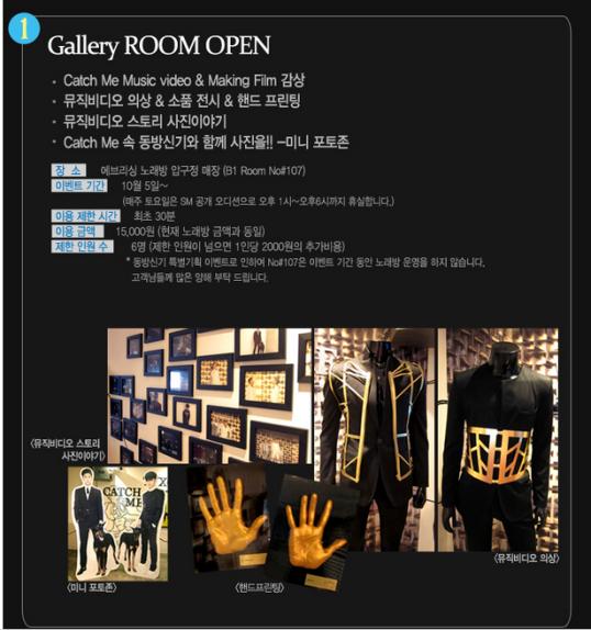 tvxq gallery1